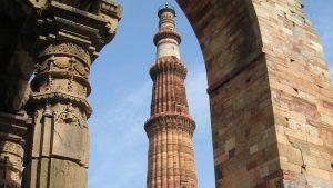 quitb-minar