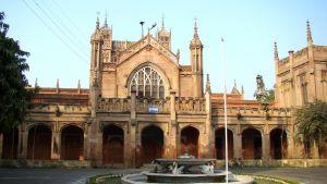 varanasi-university